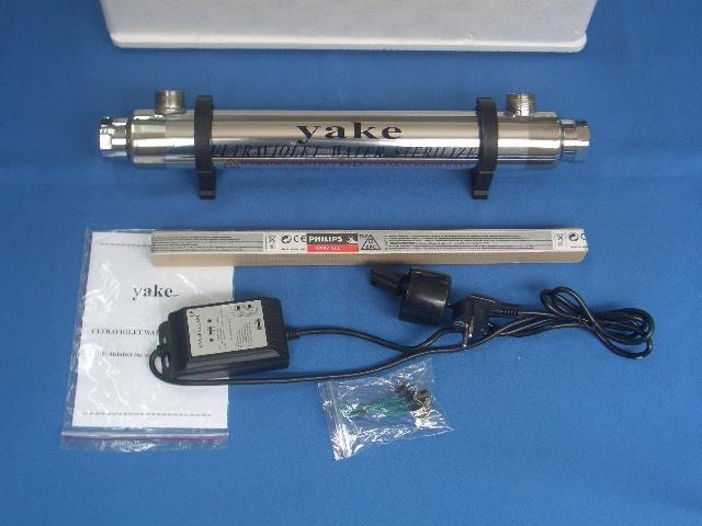 UV Sterilizer for Water (25W)