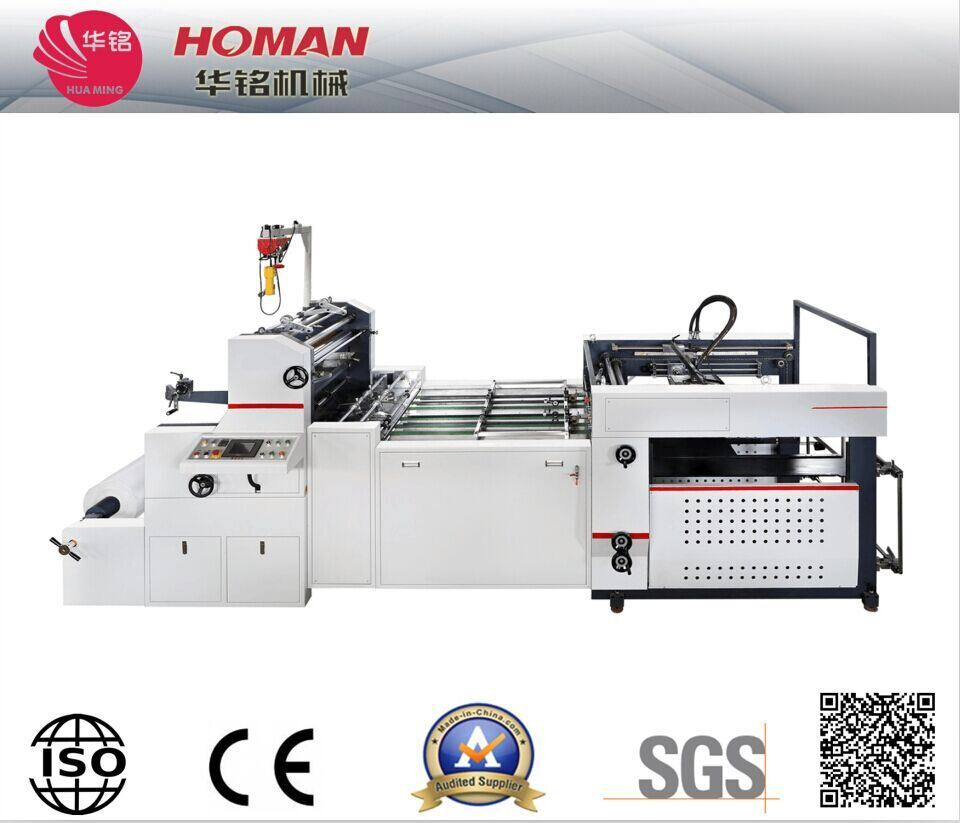Hmfm1100 Automatic Water-Base Film Laminating Machine