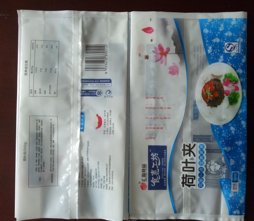 Organ Bag OPP Bag to Package Freshness Protection Package and Daily Use