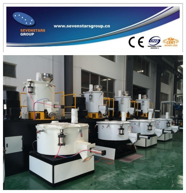 High Speed PVC Mixer Machine with Hot and Cooling Unit