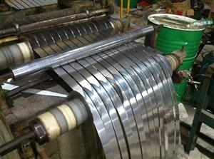 Stainless Steel Coils 201 Slit Edge Strip for Ss Pipe Manufacture