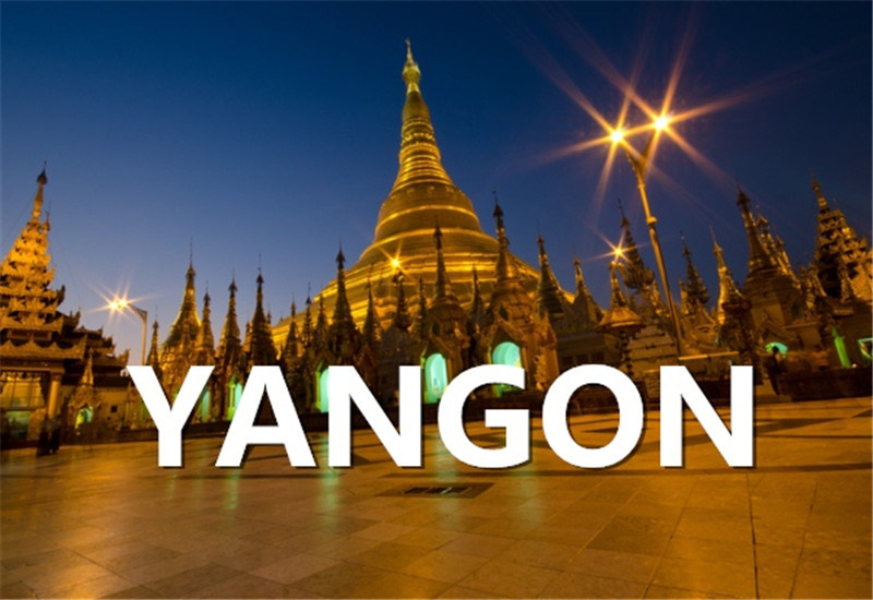 Qingdao to Yangon (AWP) Shipping by Ocean FCL