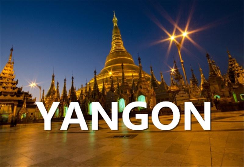 Shipping From Qingdao, China to Yangon (AWP) , Myanmar