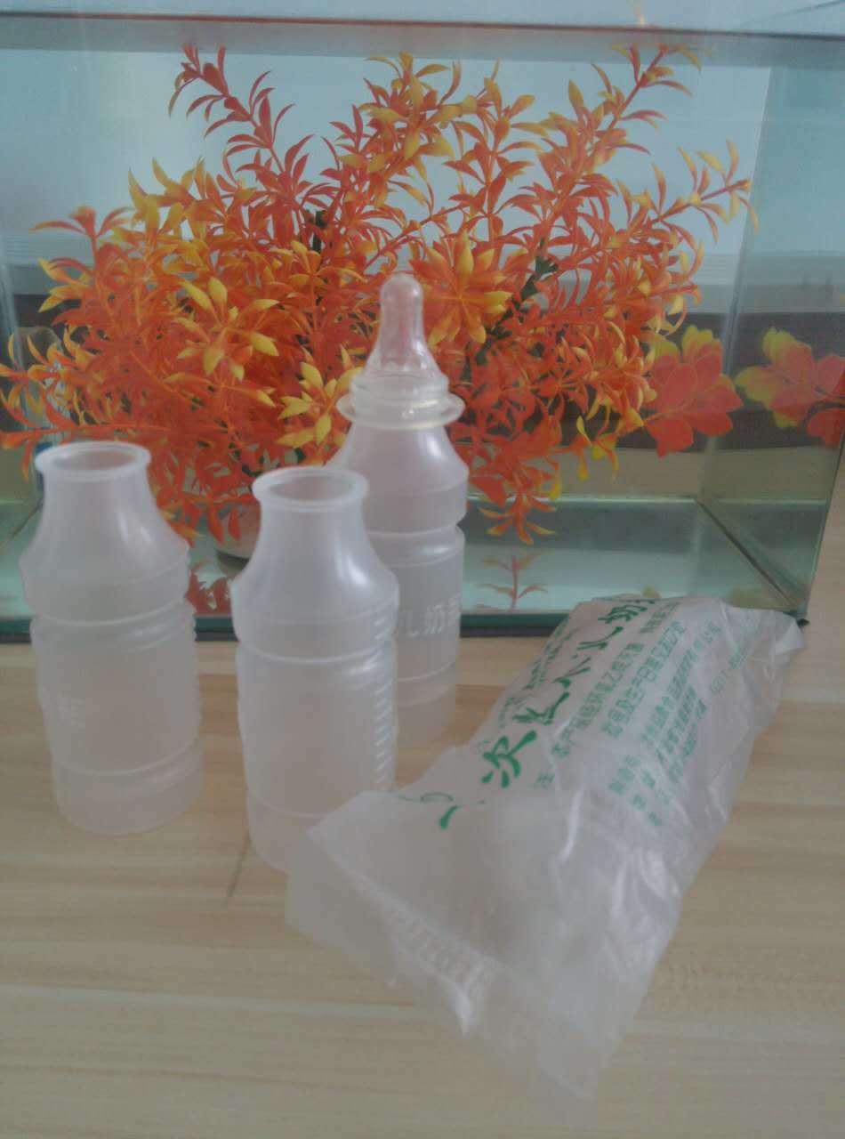 Disposable Plastic Bottle for Feeding Baby