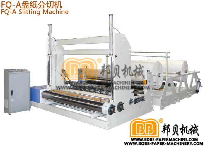 Fq-a Slitting Machine, Paper Machine, Paper Machinery, Bobe-Paper Machine