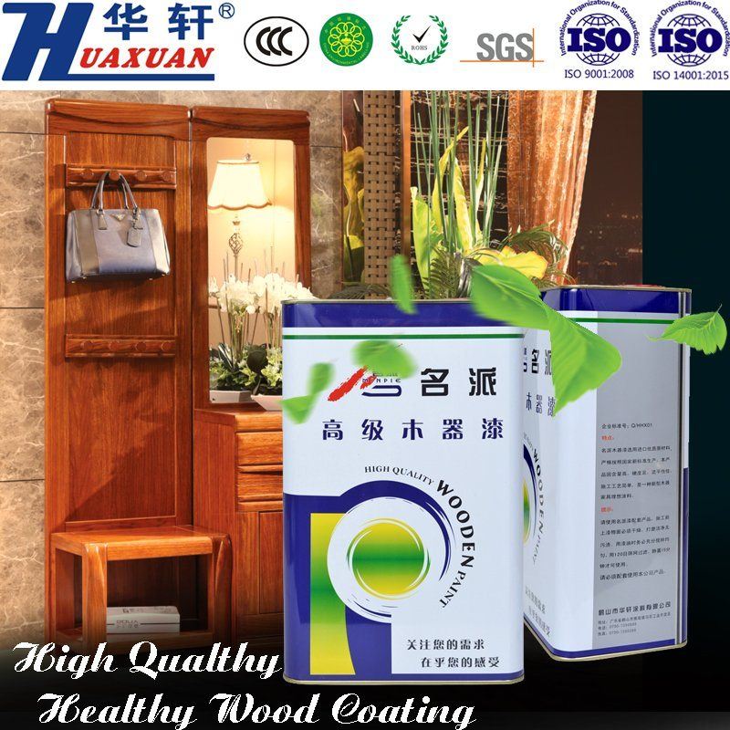 Huaxuan PU Yellowing Resistant Matte White Top Coat Wooden Furniture Paint