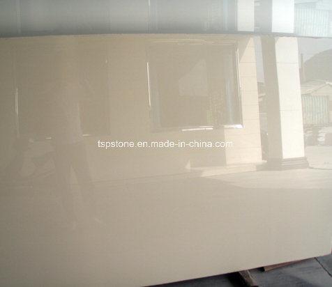Beige Crystallized Glass Panel Slab