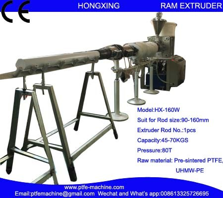 Hx-160W Horizontal RAM Extrusion Machine for PTFE Rod