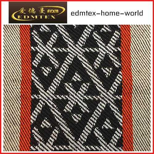 Sadu Traditional Designs Fabric (EDM4647)