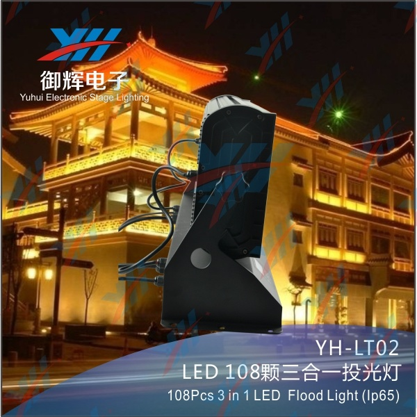 108PCS 3W RGB 3 in 1 Colorful Waterproof LED Floor City Light