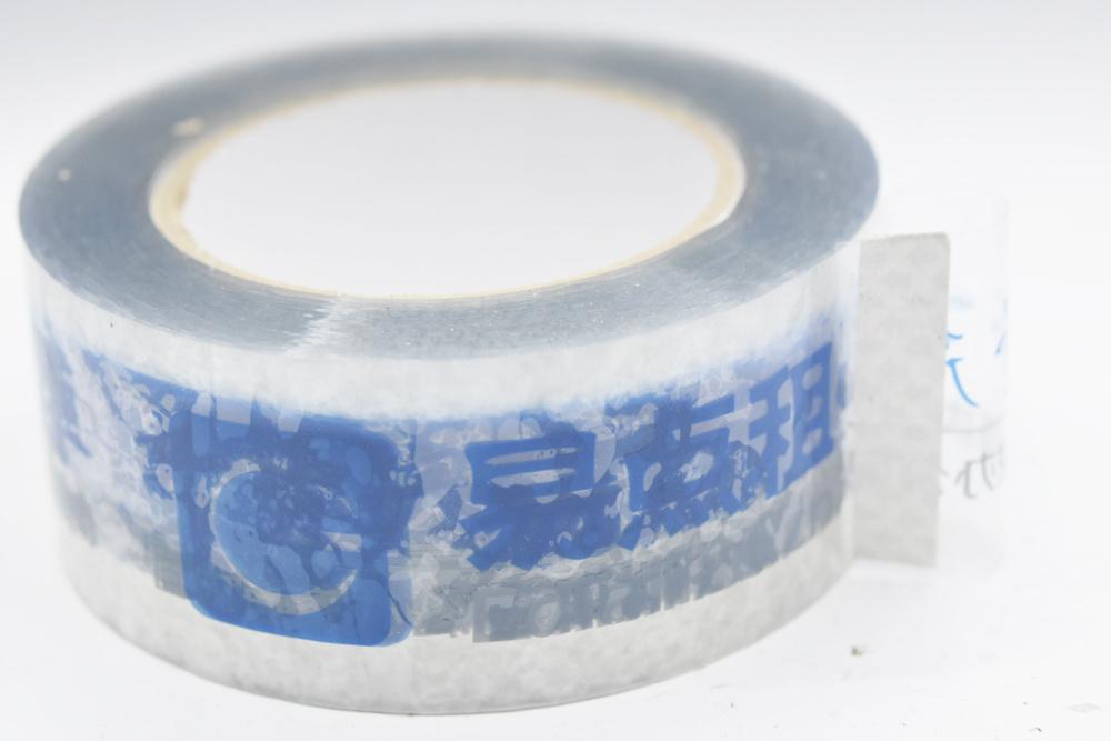 Adhesive Coating 48um No Noise Packing BOPP Tape for Bonding