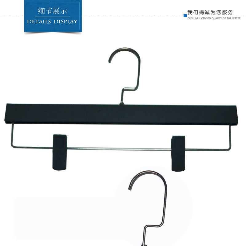 Manufature Trouser Brand Black Plastic Rubber Coating Custom Clips Hangers
