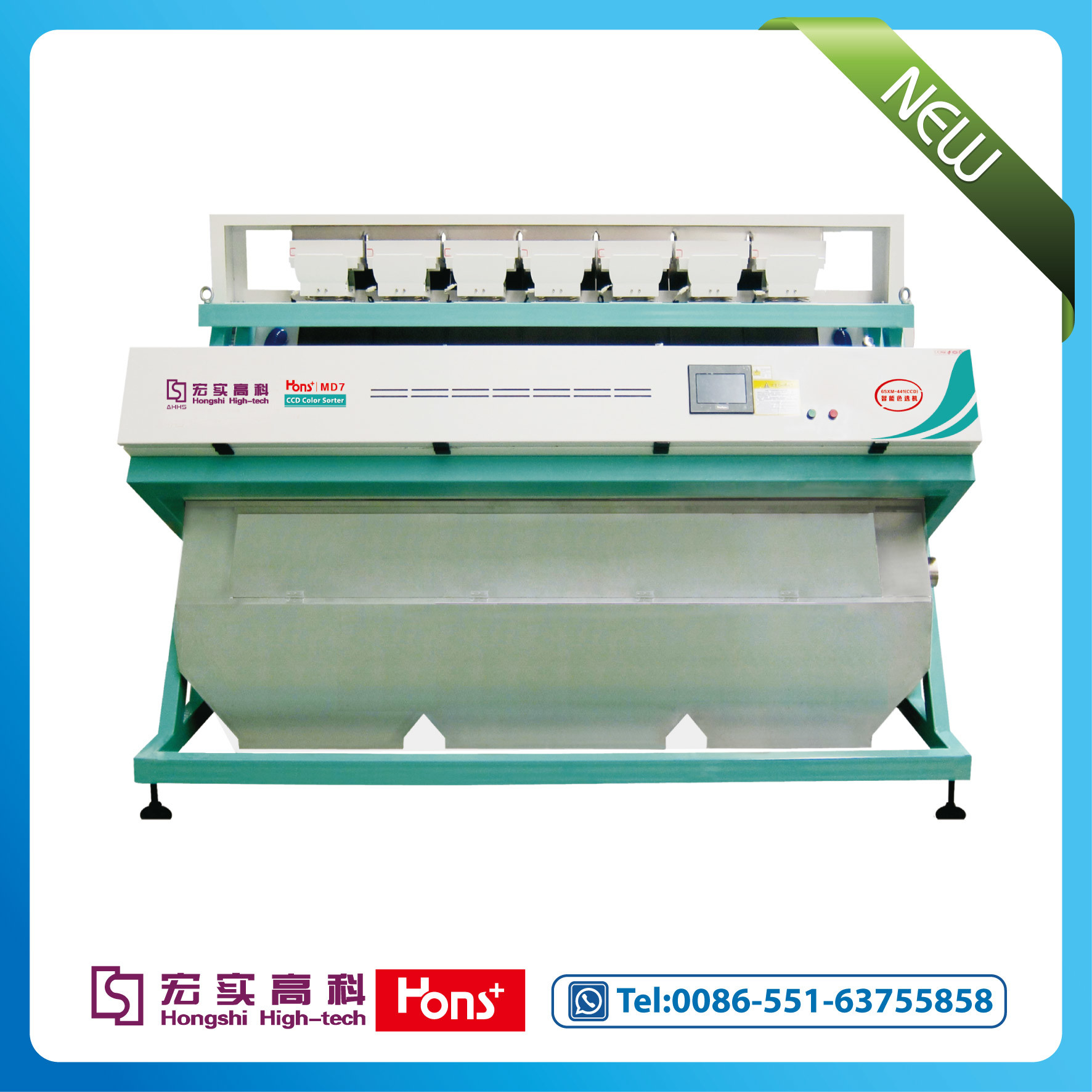Rice Color Sorter, Vietnam Rice Color Sorting Machine for Rice Mill