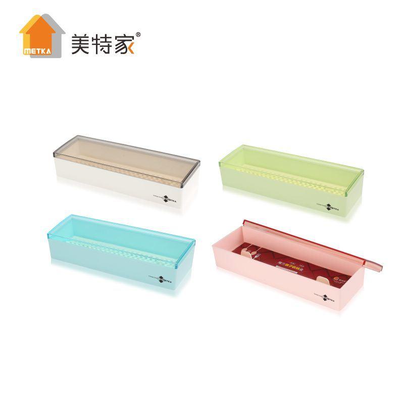"Metka Household Plastic Fashion New Products Chopsticks Box Chopstick Case 9"""