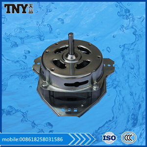 Ningbo Cixi Washing Machine Parts