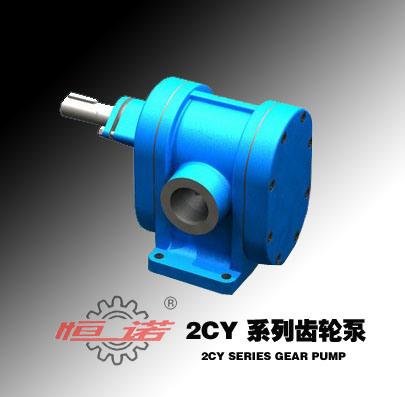 2cy Series High Pressure Gear Oil Pump
