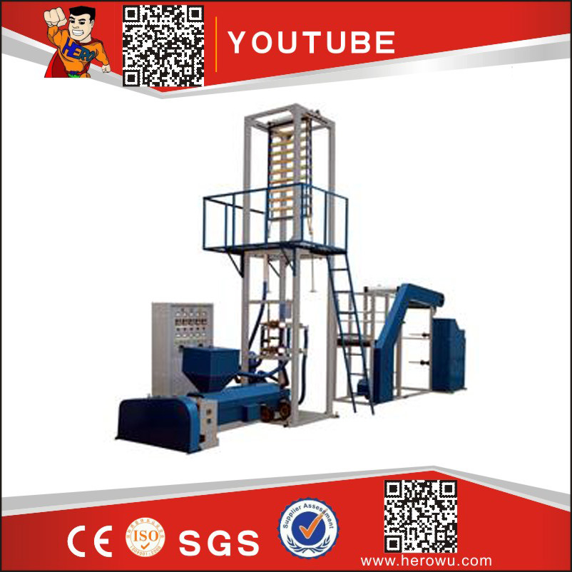 Plastic Zipper Bag Film Blowing Machine