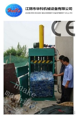 Cloth/Sacks Vertical Baler