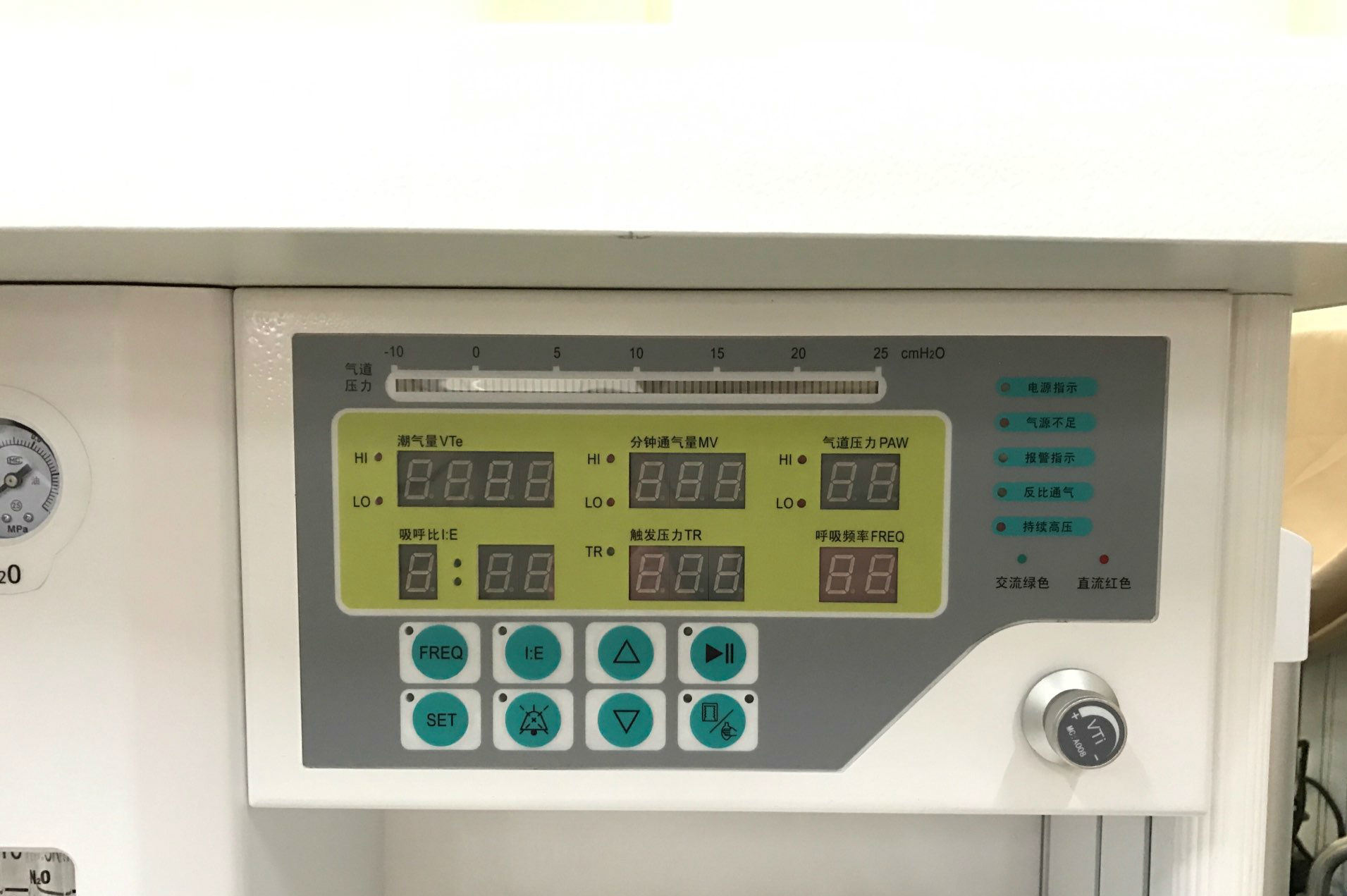 Medical Anaesthesia/Anesthesia Machine Ljm9400 with Ce Certificate