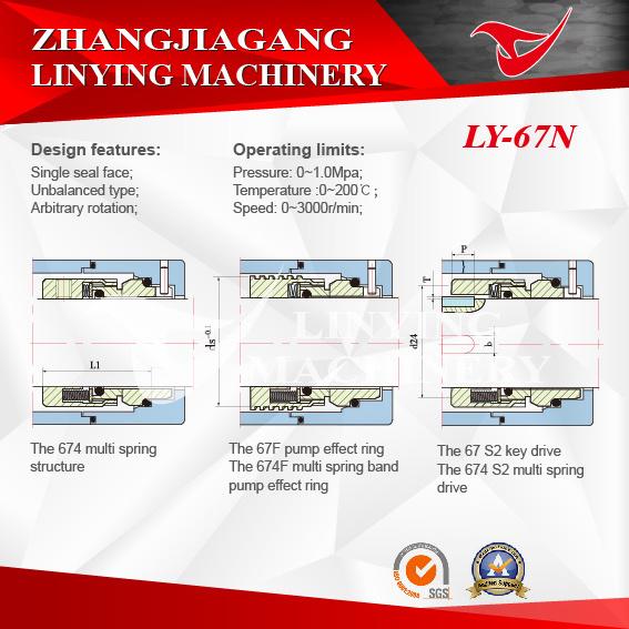 Mechanical Seal (LY-67N)