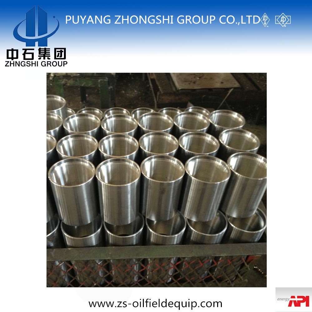 API Spray Metal Sm Full Size Fs Polished Rod Coupling