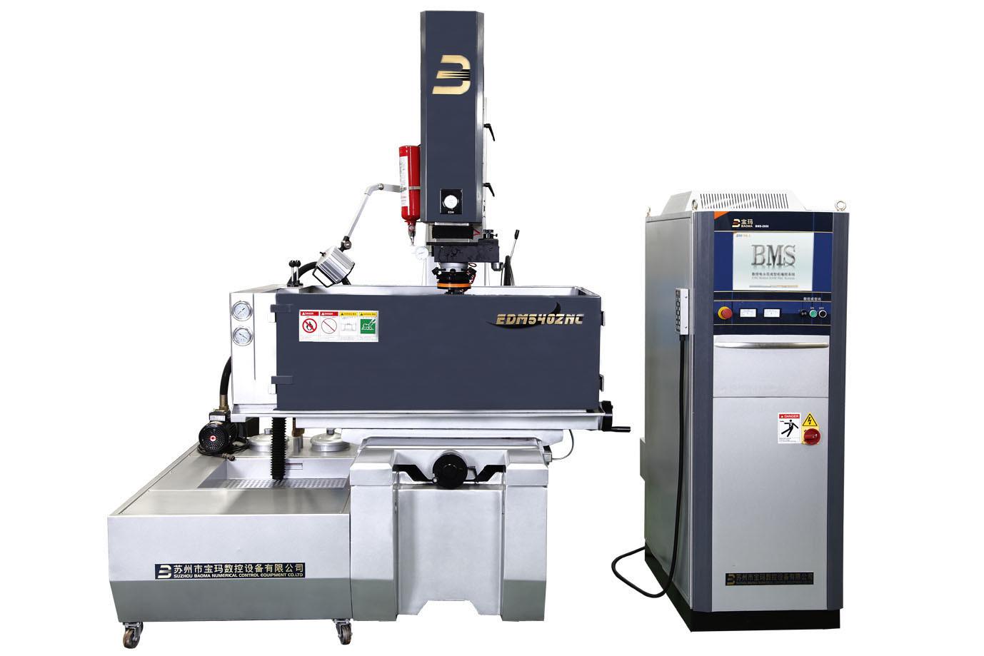 EDM540znc EDM Sinker Machine