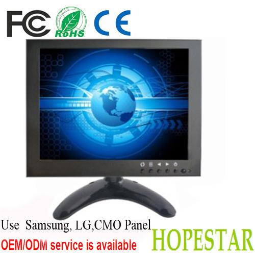 7 Inch LCD CCTV Monitor (H701)