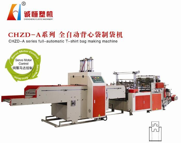 Full Automatic Double-Line Hot-Sealing & Cutting T-Shirt Bag Making Machine