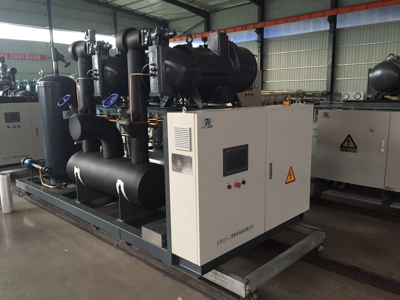 Fusheng Single and Double Stage Compressor Unit Refrigeration Compressor