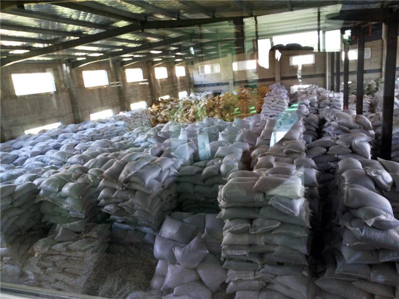 Propylene Glycol Alginate