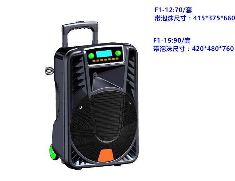 Hot Sale PA015 Top Laser Colorful Ball Plastic Creative Bluetooth Portable Audio Speaker