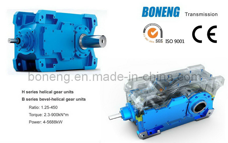 Industrial Helical Gearboxes (BN-H01)