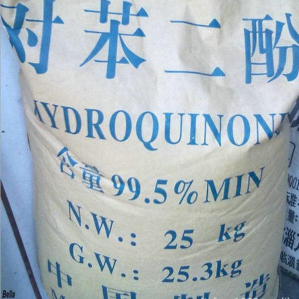 Factory 99.5% High Quality Hydroquinone Powder