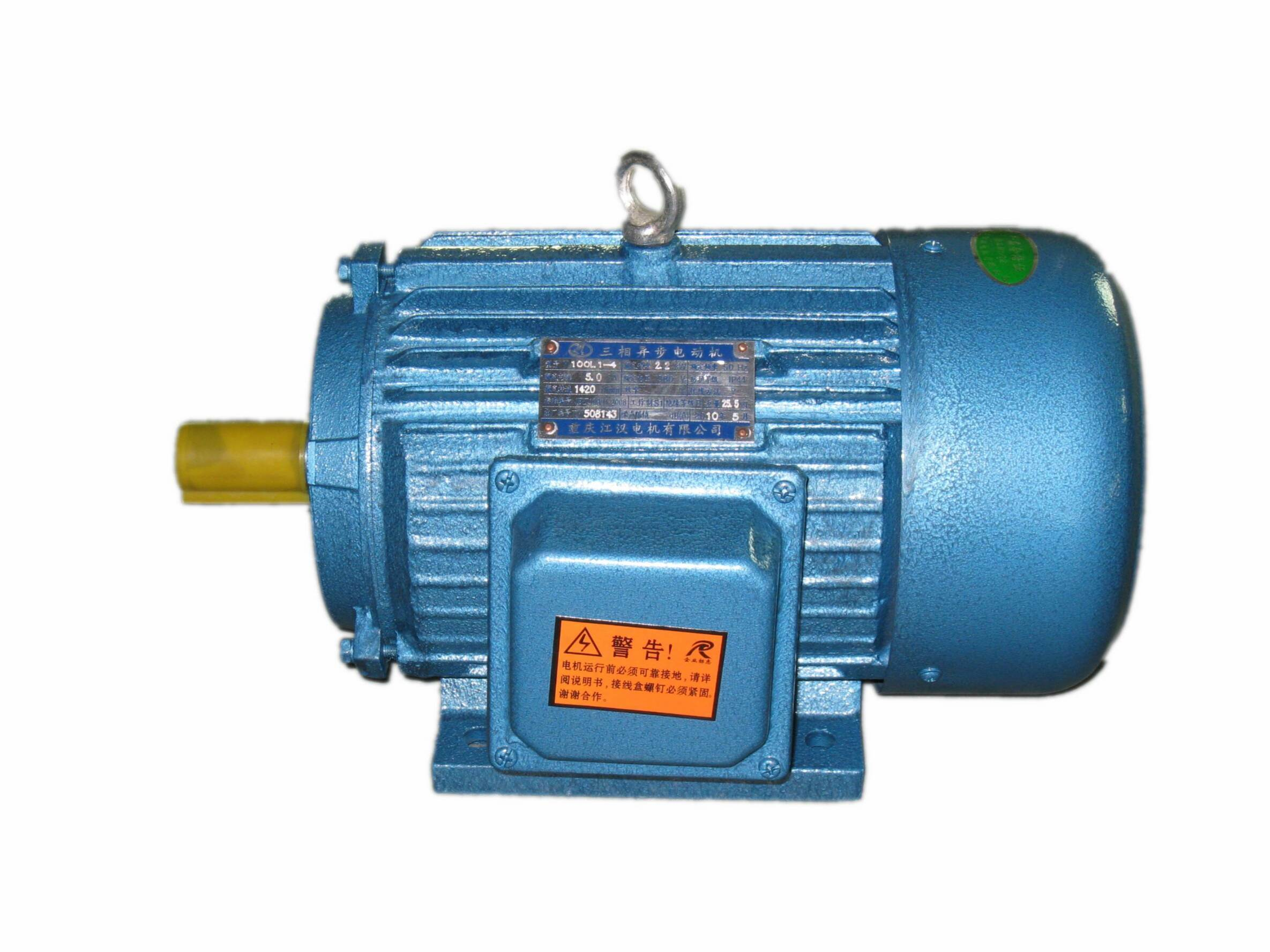 China three phase asychronous electric motor china three for 3 phase dc motor