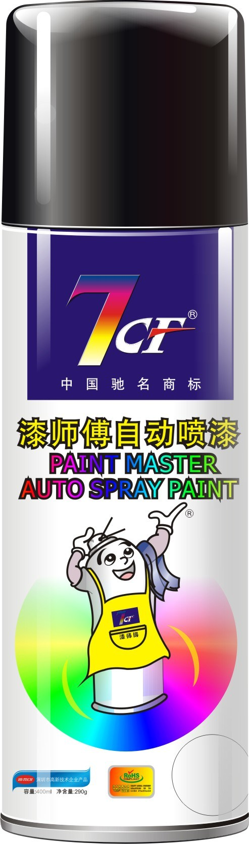 china plastic spray paint china best spray paint for plastic spray. Black Bedroom Furniture Sets. Home Design Ideas