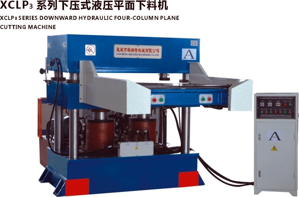 250T Downward Hydraulic Four-column Plane Cutting Machine