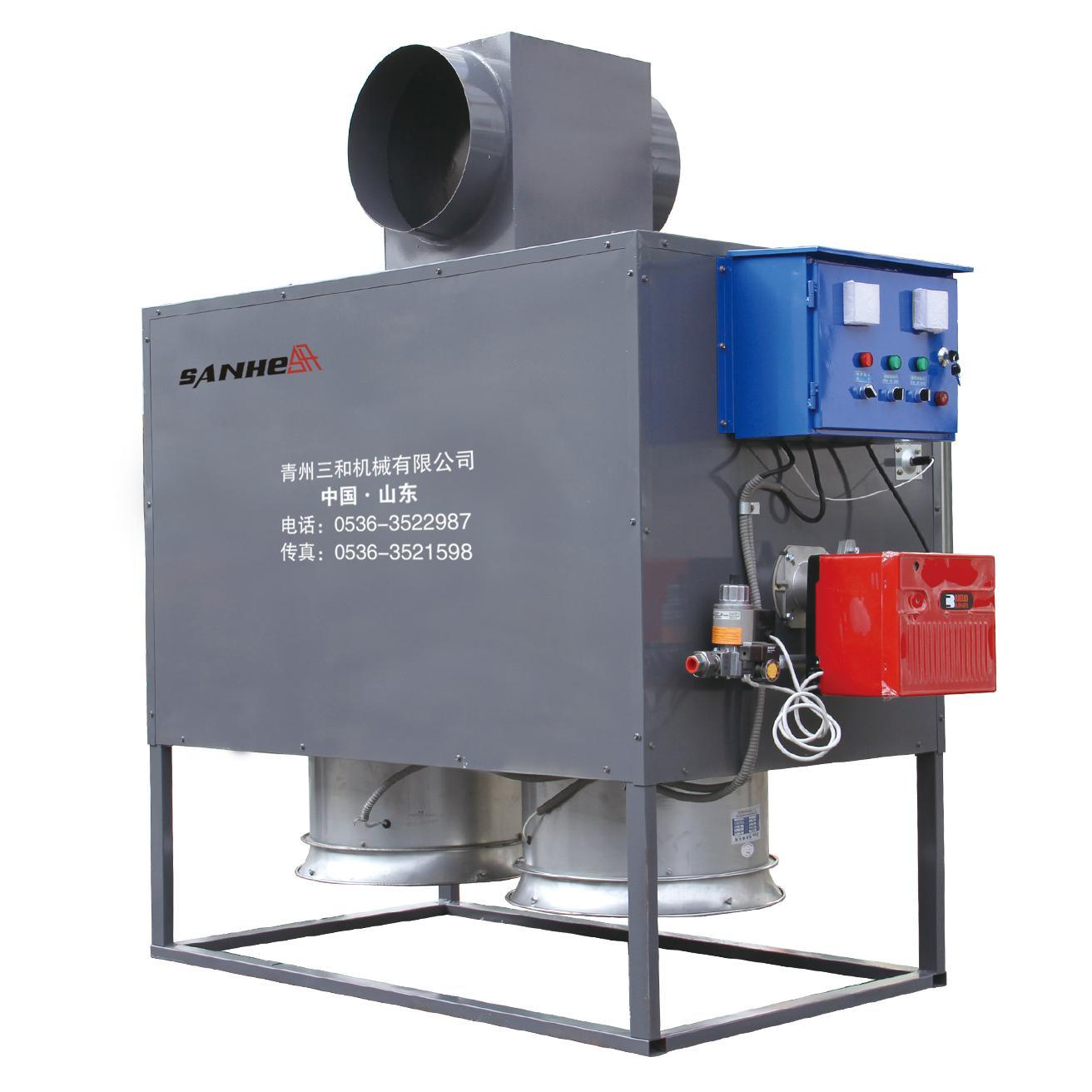 Gas-Burning Air Heater for Greenhouse, Poultry
