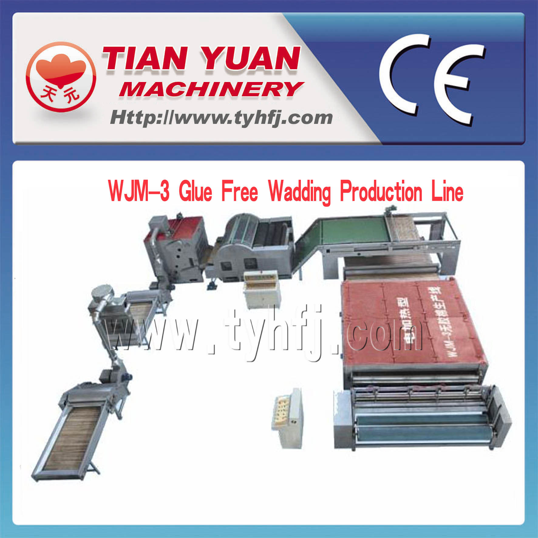 Nonwoven Polyester Fiber Padding Production Line (WJM-3)