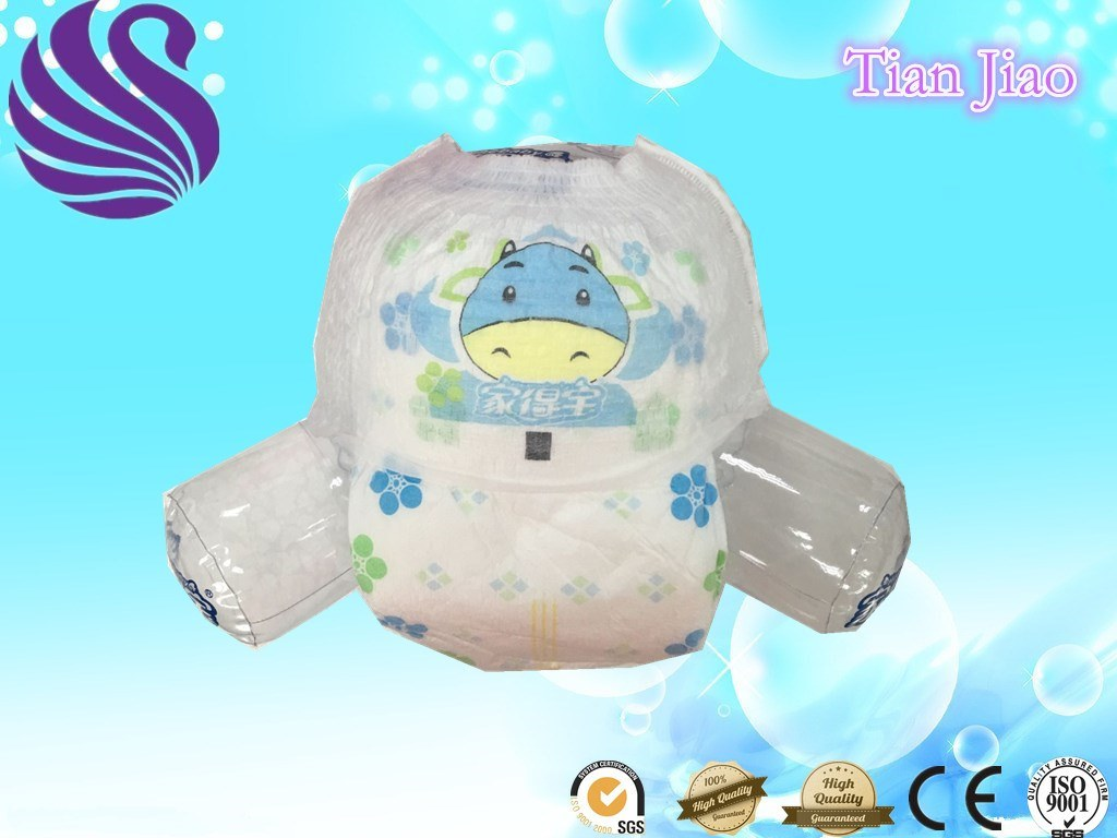 Full Surround Elastic Waist Baby Diaper