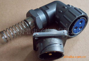 Power Connector FQ24-3
