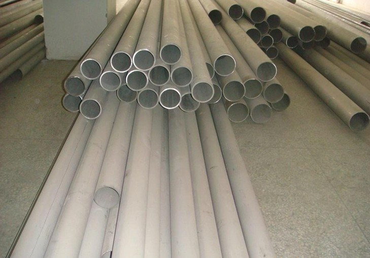 Widely Used Stainless Steel Pipe