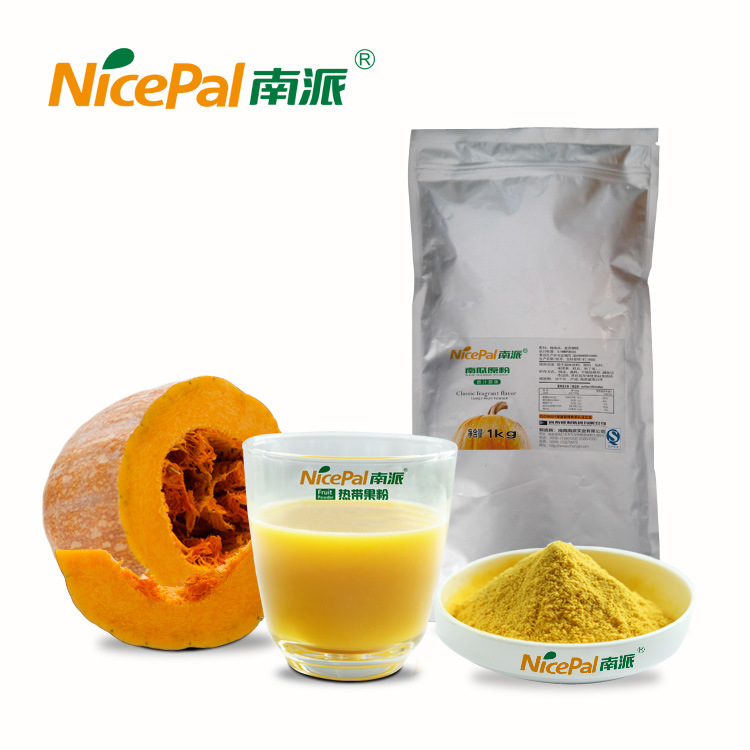Factory Supply Free Sample 100% Natural Pumpkin Vegetable Powder for Healthcare Product