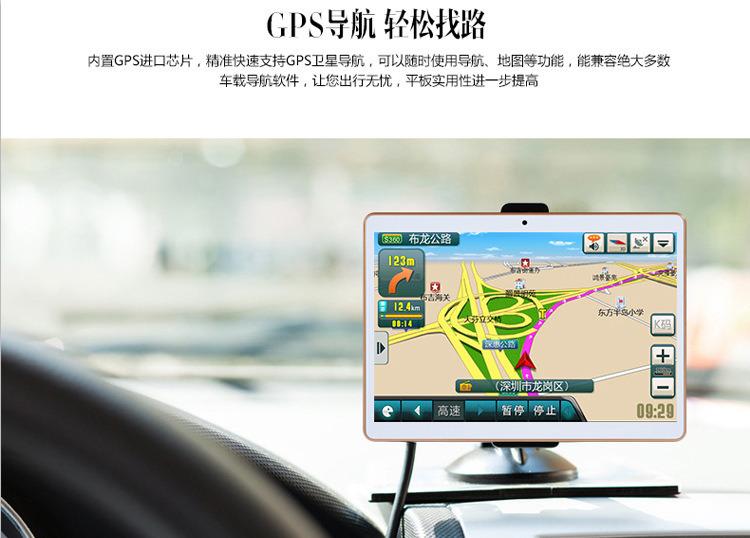 10 Inch Tablet PC IPS Screen 3G GPS Bluetooth Dual SIM Card Slot