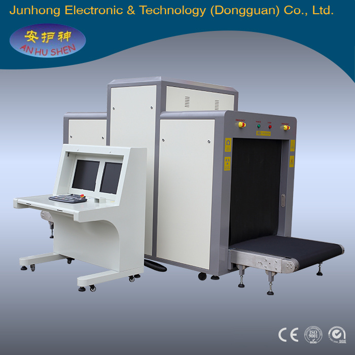 Safety Equipment Drug Inspecting X Ray Luggage Scanner