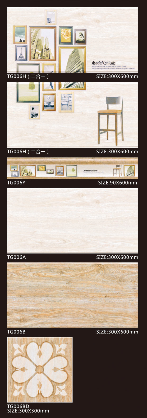 China Ceramic Wall Tile with Factury Price 300*600mm