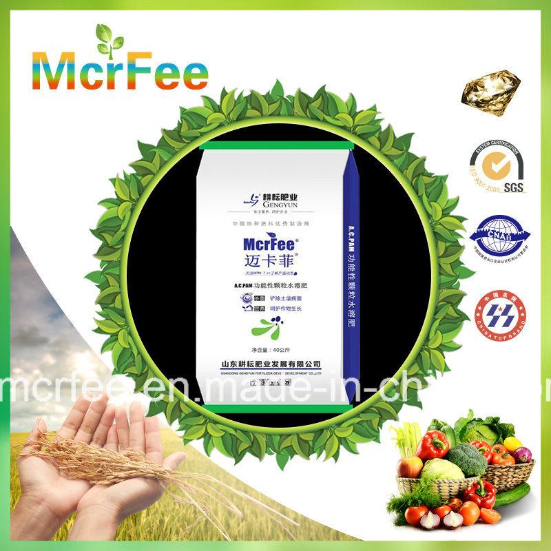High Quality Mcrfee NPK Water Soluble Fertilizer
