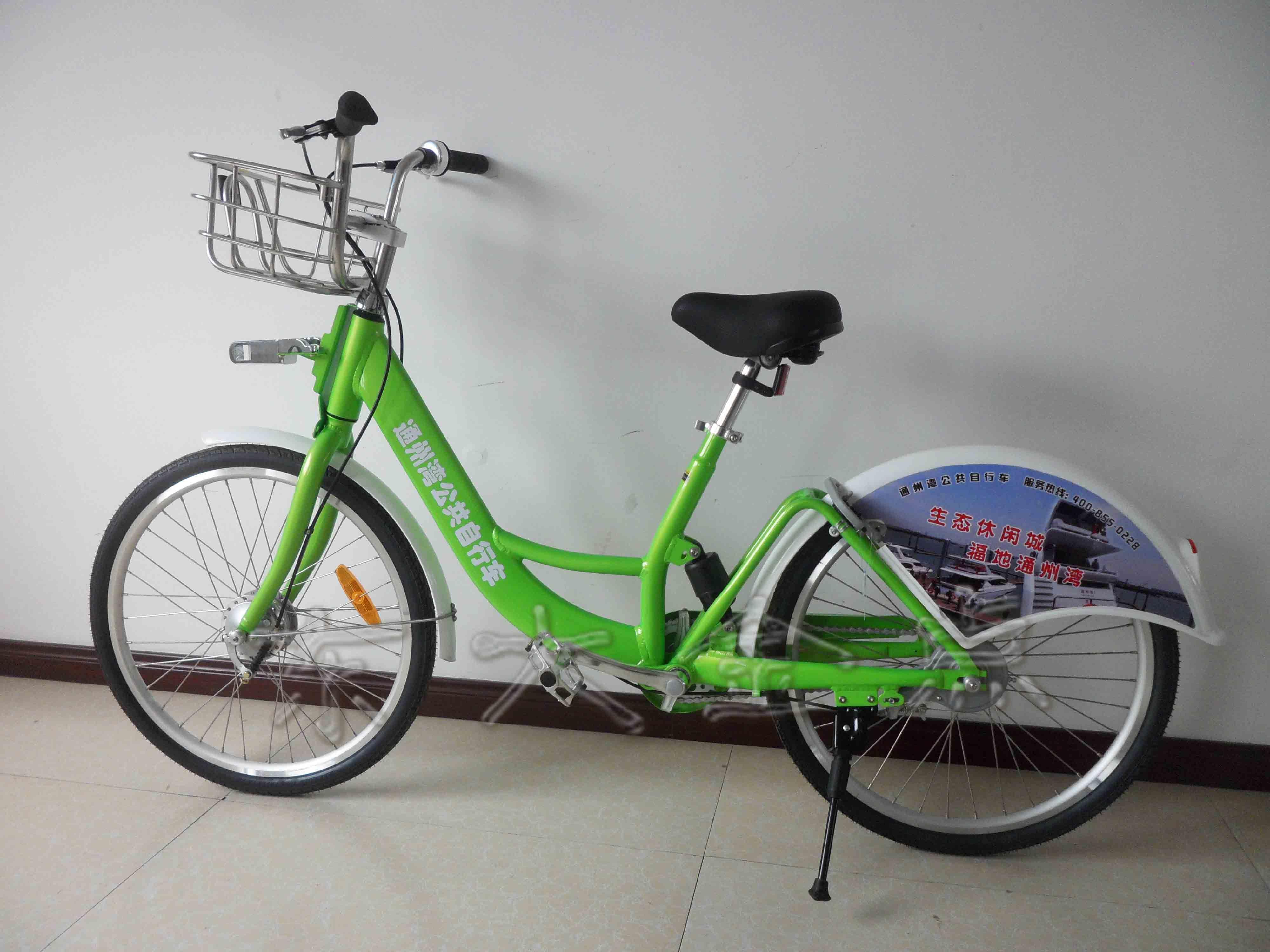 Public Bicycles-Single Shoulder Without Shock Bike