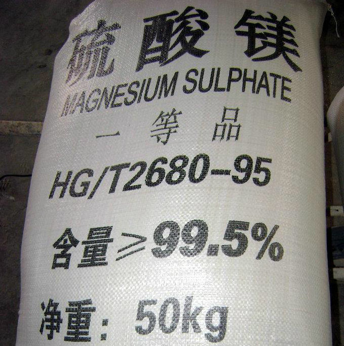 Factory Price Mgso4 Magnesium Sulfate