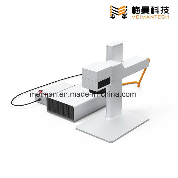 Laser Marking Machine FM-M 20W 30W 50W