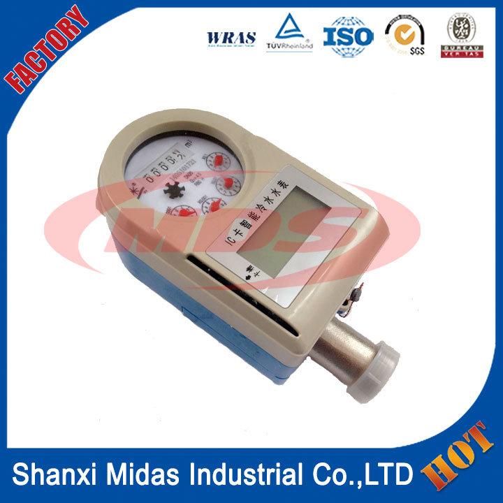 IC Card Prepaid Sensus Water Meter